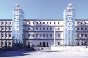 Центр Искусств королевы Софии в Мадриде фото