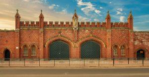 Фридландские ворота