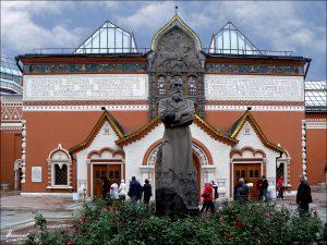 Третьяковская галерея вид снаружи фото
