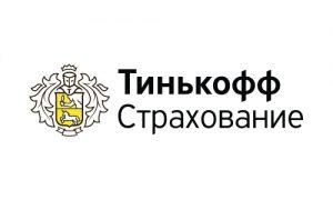 тинькофф ТОП-10 страховых по ОСАГО 2020