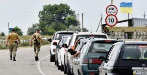 как пересечь границу Украины в 2020 году