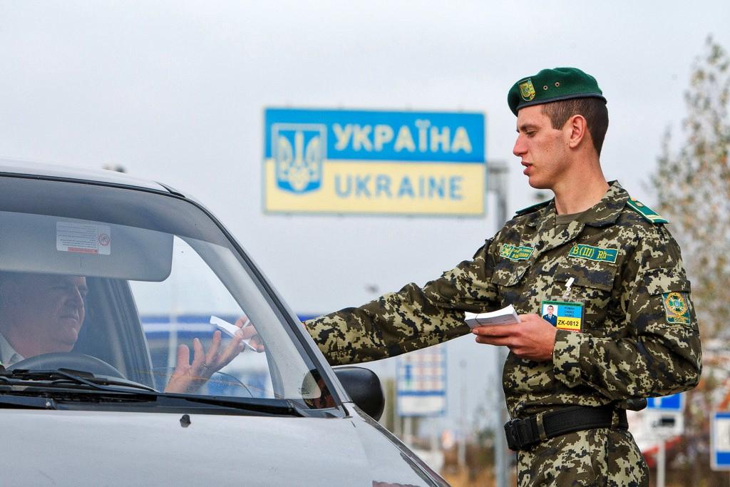 как попасть в Украину из России летом 2020