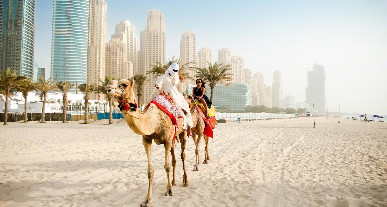 условия въезда в Дубай 2020