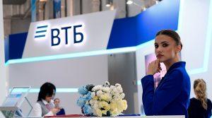 страхование ипотеки при ВТБ банке