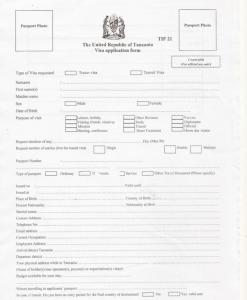 анкета для поездки в Танзанию в коронавирус