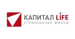 Капитал Лайф страхование жизни логотип