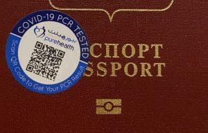 прохождение теста на коронавирус в Дубае - наклейка на паспорт
