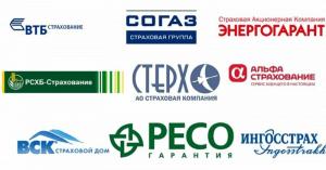 список страховых компаний для страхования ипотеки Россельхозбанк
