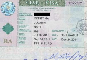 виза в Армению 2021