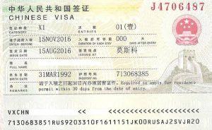 студенческая виза в Китай
