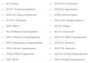 список аккредитованных компаний для ипотеки ДОМ.РФ 2021