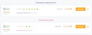 страхование ипотеки для ДОМ.РФ онлайн