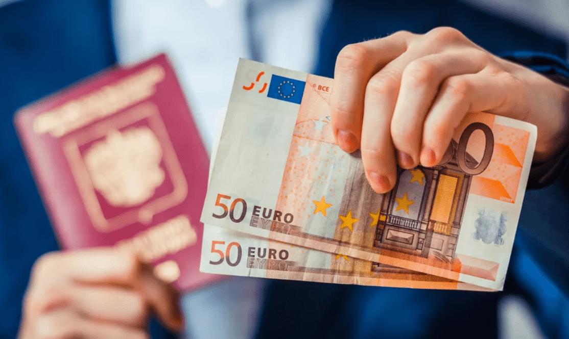 виза в Болгарию онлайн