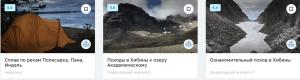 туры в Мурманск 2021