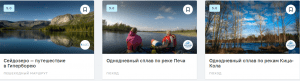 туры в Мурманск