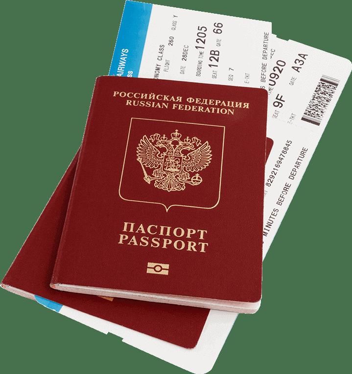 Можно ли преобретать билет по загран паспорту путешествуя